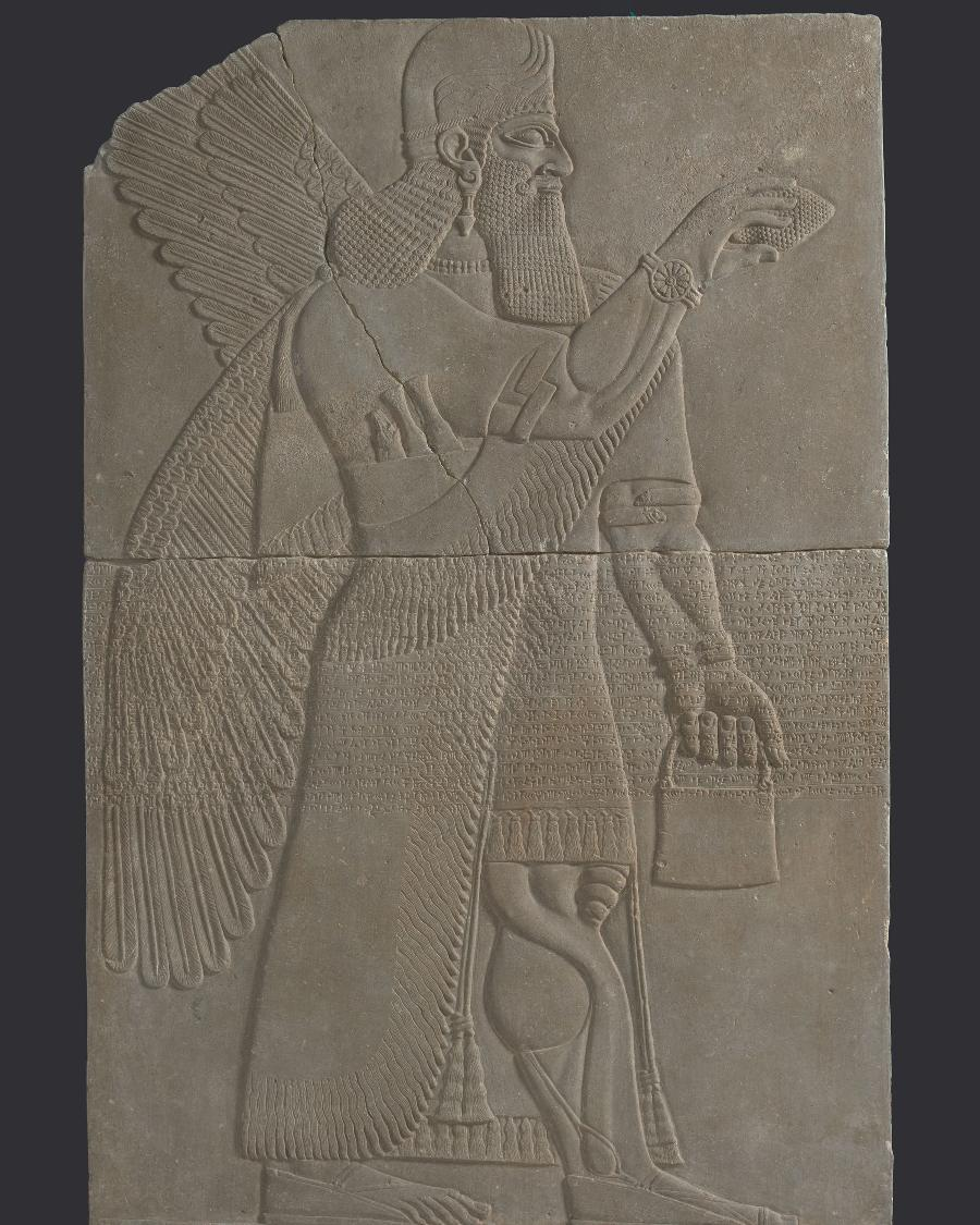 """From the Court at Nimrud to the Halls of Bowdoin: Assyrian Art and its American Receptions"""